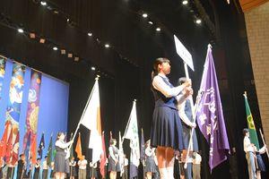 約1900人が集まった総文祭開会式=佐賀市文化会館