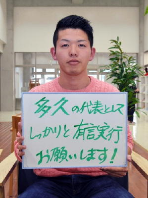 =候補者へ=(6) 佐賀大4年岡島貴弘さん(21)