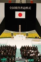 東京・日本武道館で開かれた全国戦没者追悼式=15日午前