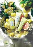 佐賀大農学部とアルビオンが共同開発した「さがんルビー」のスキンケア商品