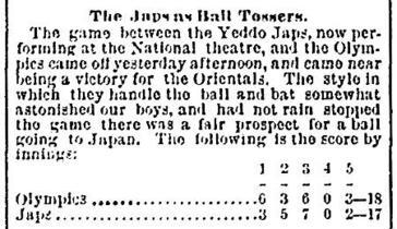 日本野球、最古の記録発見か