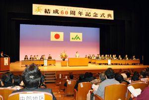 約800人の女性部員が集まり、結成60周年を祝った記念式典=佐賀市文化会館