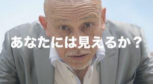 佐賀市が制作したPR動画「透視能力者」編の1コマ
