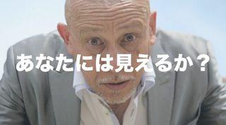 <平成 この日、>三重津海軍所跡の動画公開=平成27年9月25日(3年前)