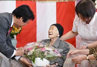 116歳女性へ知事から記念品