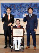 車いすテニス・大谷桃子選手に県民栄誉賞