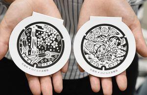 マンホールの絵柄がデザインされたメモ帳