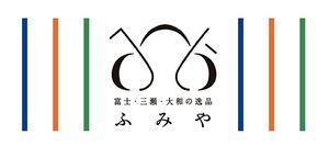 佐賀市北商工会の地域ブランド「ふみや」。認定された21店舗でスタンプラリーを実施している
