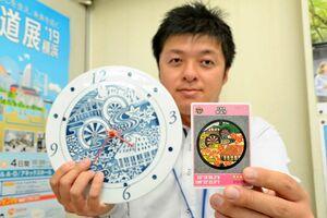 神埼市が発行しているマンホールカード(右)とマンホールのふたのデザインを模した有田焼掛け時計=神埼市役所