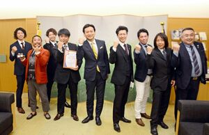 グランドグランプリに輝いた梅津聡さん(左から4人目)ら出場者と山口祥義知事(同5人目)=佐賀県庁