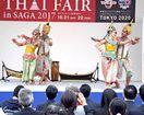 県とタイ交流深化 ドラマ「ガタの国から」主演俳優を大使任命