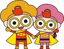 70周年でデザインをリニューアルした「ヤカンちゃん」(左)と妹の新キャラクター「ピッピちゃん」