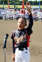 力強く選手宣誓する基山ファイターズの加峰美波主将=佐賀市のみどりの森県営球場
