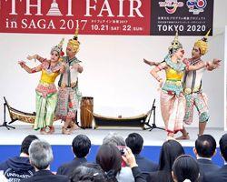 タイフェアで披露された伝統舞踊=佐賀市本庄の佐賀大