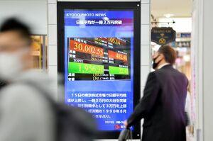 日経平均株価の3万円突破のニュースを伝えるモニター=15日午前11時ごろ、佐賀市のJR佐賀駅