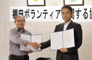 協定を締結したNTT西日本の山口部長(右)と中鶴地区の吉谷自治会長=佐賀市の三瀬支所
