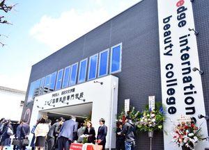 中央通りにエッジ国際美容専門学校の新校舎が建設された=佐賀市唐人
