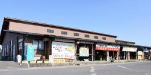 道の駅に選定されて10周年を迎えた道の駅太良=藤津郡太良町の同駅