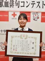 県赤十字血液センター所長賞を受賞した西村幸妃さん=佐賀市の同センター