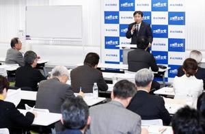 立憲民主党の全国幹事長会議。奥は枝野代表=11日午後、東京・永田町