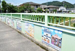 岩松小前のほたる橋に飾られた児童の作品。校区内の景色が描かれている=小城市小城町