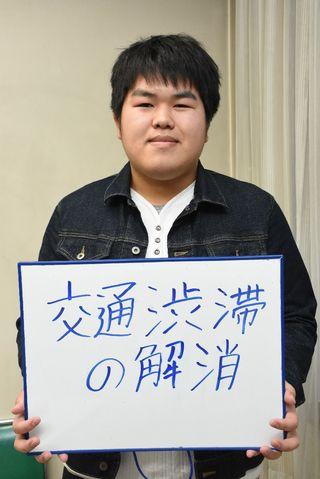 <若者の1票>鳥栖市長選(2) 杠晃平さん(20)