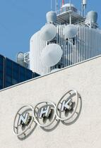 NHK、BSチャンネル削減発表