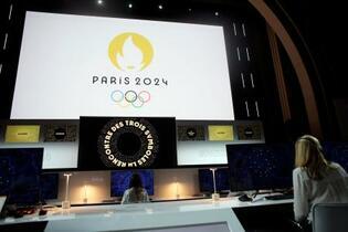 2024年パリ五輪のロゴ発表