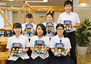 全6種類ある「2019さが総文おもてなし弁当」を考案した生徒実行委員会総務部会の生徒=佐賀市の県庁