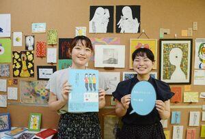 「繋がるマルシェIchi」を企画した宮崎真優さん(右)と北村安未さん=佐賀市の佐賀大本庄キャンパス