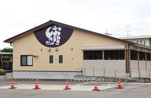 昨年8月末に閉館している太良町特産品振興施設「しおまねき」。産学官連携で運営の再開を目指している=太良町