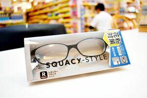 名古屋眼鏡の花粉防止眼鏡「スカッシースタイル」(1500円)。空気中に飛ぶ花粉やハウスダストなどの侵入を防ぎます。曇り止め加工も施しており、マスクをしていても曇りにくくなっています。