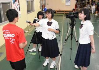 高校生が取材に奮闘中 7月15日に全国高校総体応援特集