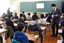 佐賀県立4中学1180人受検 平均倍率2.46倍、前年下…