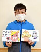 新型コロナウイルスを巡るいじめをテーマに道徳の教材を制作した二里小の福田和史教諭=伊万里市の同校