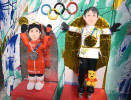 小平選手(左)と羽生選手のアート人形=佐賀市唐人の坂井印判店