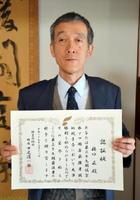9年ぶり3度目の最強者となった橋口正さん=佐賀市の神野公園内「神野のお茶屋」