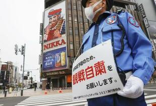 北海道で最多506人感染