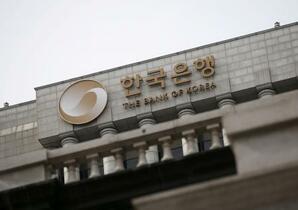 韓国、0・25%利下げ