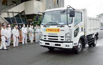 佐賀市、芦北町の災害ごみ運搬支援