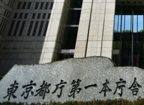 東京、コロナ感染者6人死亡