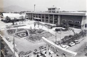 1965年当時の「憩いの広場」(唐津市役所提供)