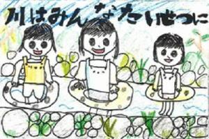 審査員特別賞を受賞した鳥屋妃奈乃さんの作品