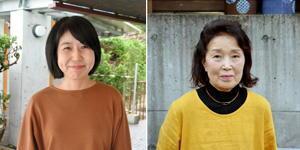 松尾 直恵さん(左)と、田島 瑞重さん