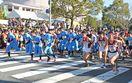 2150人健脚競う きやまロードレース大会