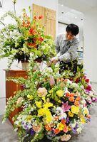 総合案内に飾られた佐賀花商組合によるフラワーアレンジメント=佐賀市役所