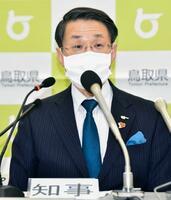記者会見する鳥取県の平井伸治知事=10日夜、鳥取市