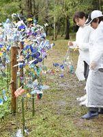 プラスチックなどの廃材を使ったオブジェ=吉野ケ里歴史公園