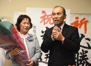 太良町長選で初当選を決め、支持者に感謝を述べる永淵孝幸さん。左は妻の京子さん=3日午後9時24分、藤津郡太良町多良の事務所