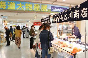 初夏の北海道大物産展で、商品を選ぶ来場者=佐賀市の佐賀玉屋